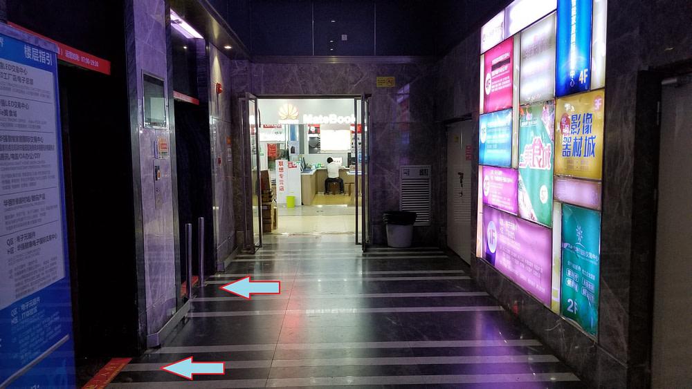 Front entrance - Elevators full