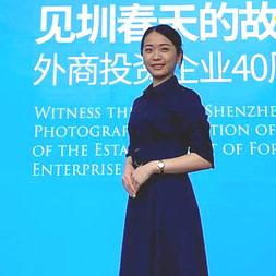 Jenny Chan