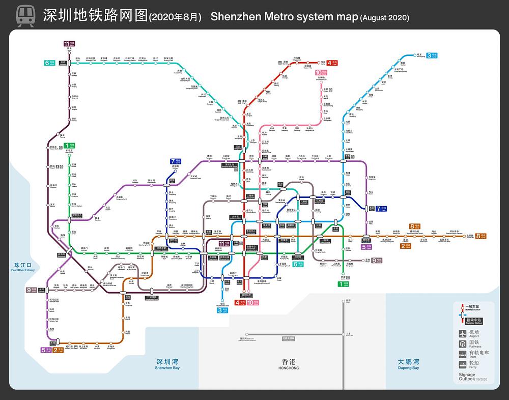 Shenzhen Metro Map - High Resolution