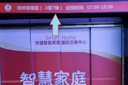 Front entrance - Correct elevator