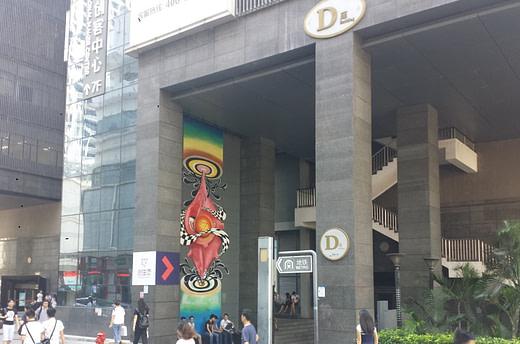 Back entrance - Tower D