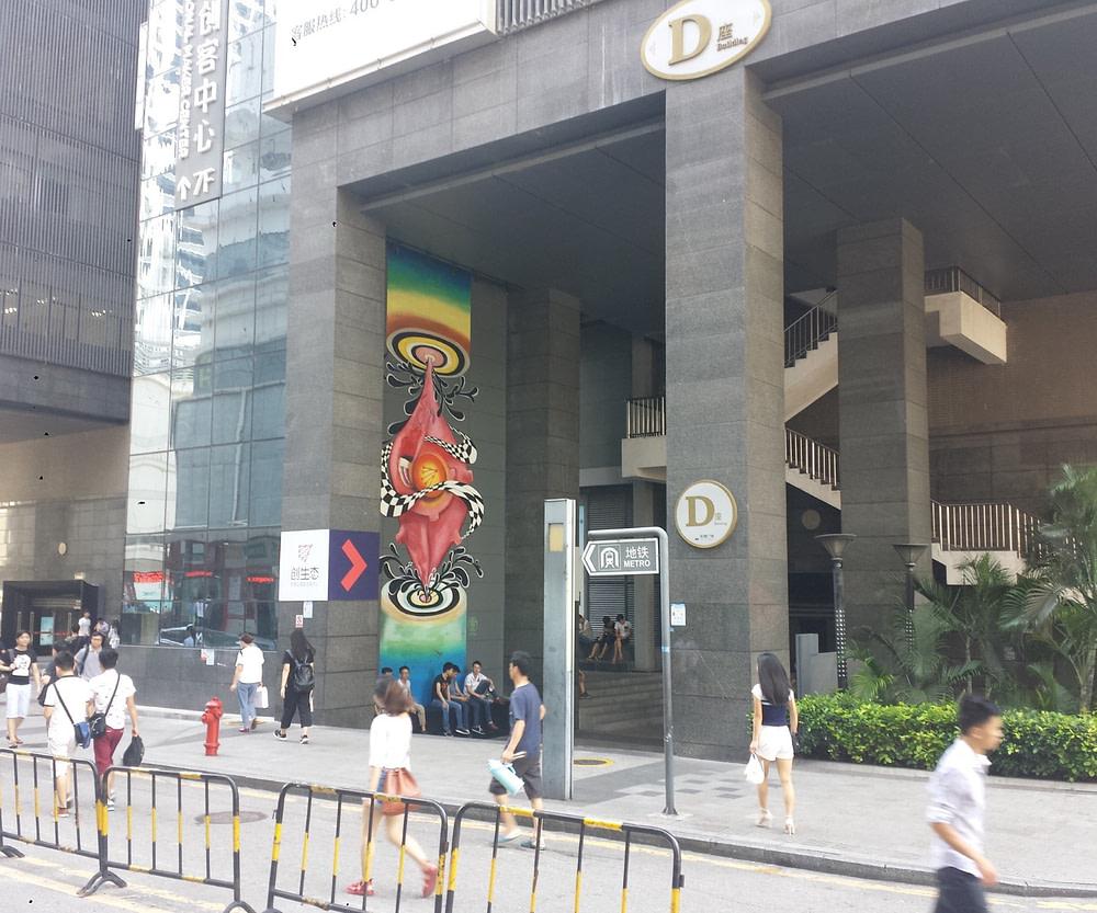 Back entrance - Tower D full